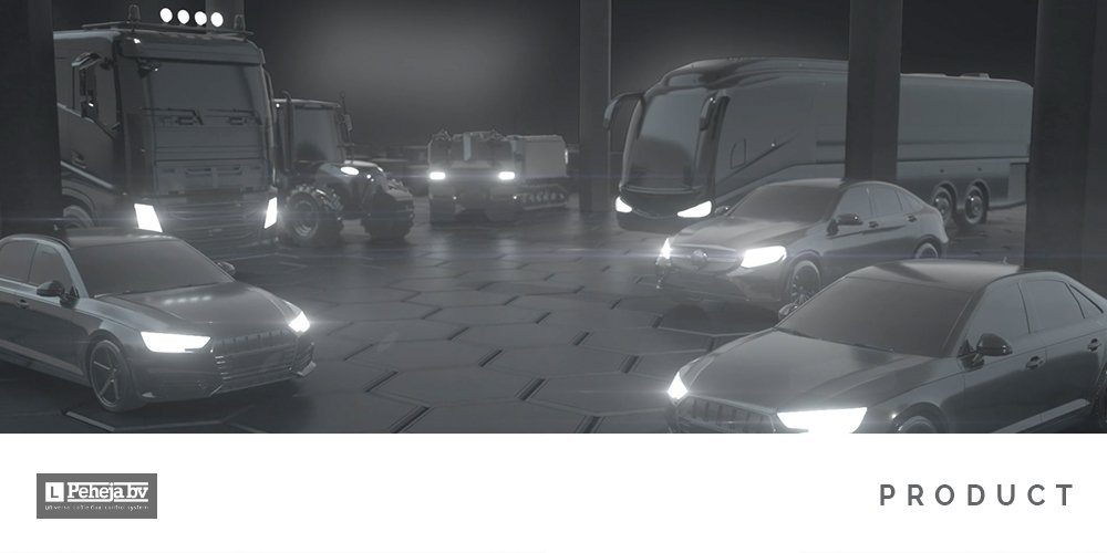 Peheja Automotive Industrie Animatie